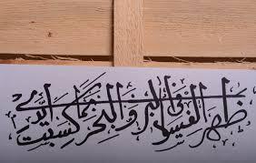 صورة صور مع كلام , كلام عربى جميل