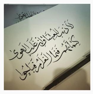 صور صور مع كلام , كلام عربى جميل