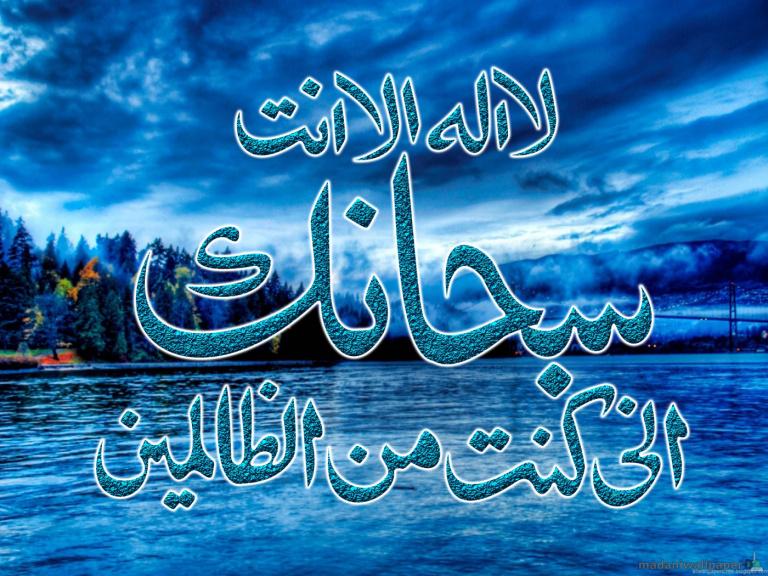 صور اجمل دعاء , صور دعاء متنوع لكل مسلم
