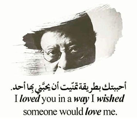 صورة عبارات قصيرة عن الحب , صور كلمة عن الحب معبره جدا