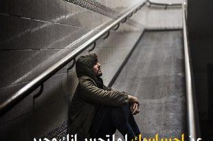 صورة كلمات حزينه , صور عن الحزن مكتوب للمشاركات