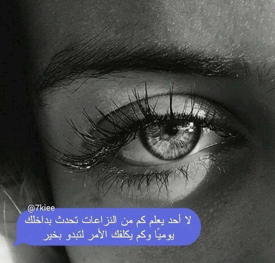 صور صور حزينه جدا , خلفيات تبين معنى الحزن الشديد