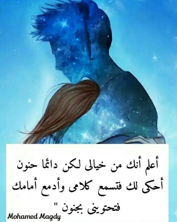 صورة كلام رومانسي للعشاق , صور لكل عاشق و حبيب مكتوب عليها