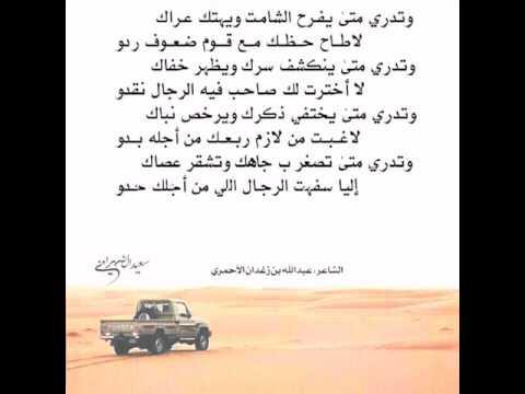 شعر سوداني عن الكرم والشجاعة
