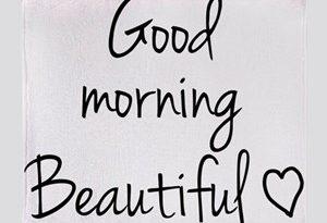 صورة رسائل صباحية للحبيب , صباح الخير يا جميل