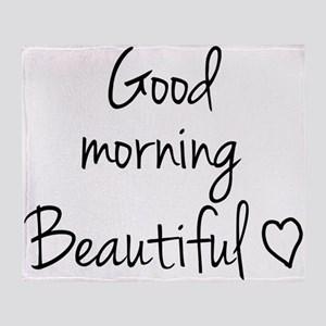 رسائل صباحية للحبيب , صباح الخير يا جميل