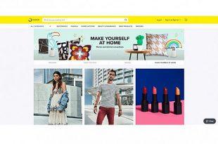 صورة متجر ملابس , موقع نون كوم للتسوق