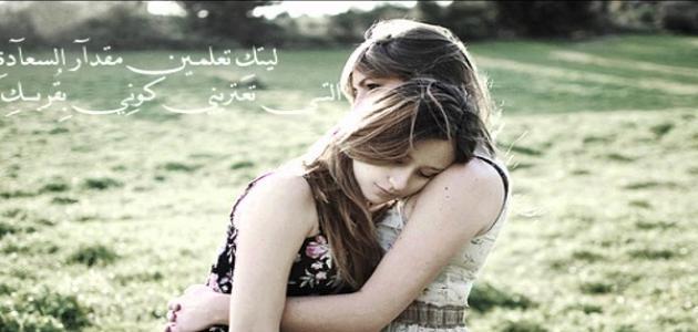 صورة كلام عن الاخت , مقطع نعمة الاخت