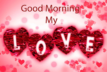 صورة صباح رومانسي , اجمل عبارات الصباح الرومانسيه للحبيب 2396