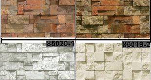 صور ورق جدران حجر , صور اشكال ورق الجدار حجر