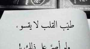 صورة كلام زعل وفراق , فراق الحبايب كلام زعل