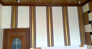 صورة تغليف جدران , صور ديكور جدار المنزل