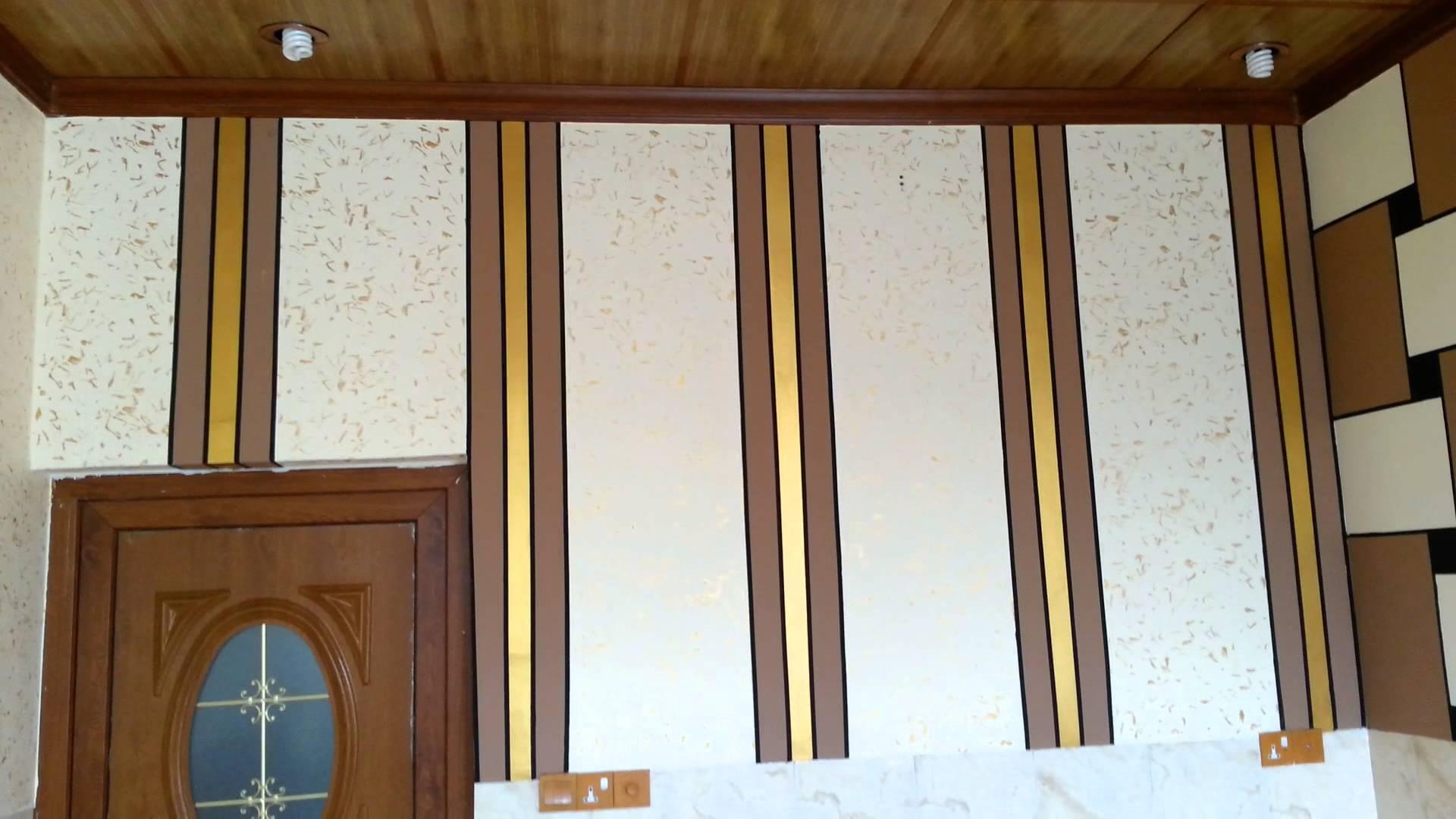 صور تغليف جدران , صور ديكور جدار المنزل