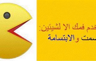 صورة صور مكتوب عليها حكم , حكم الدنيا بالصور