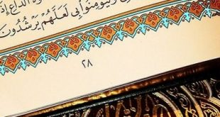صورة كلمات جميله , كلمات جميلة من القران الكريم
