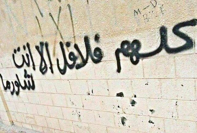 صورة عبارات حلوه , صور عبارات جداريات حلوه متنوعه