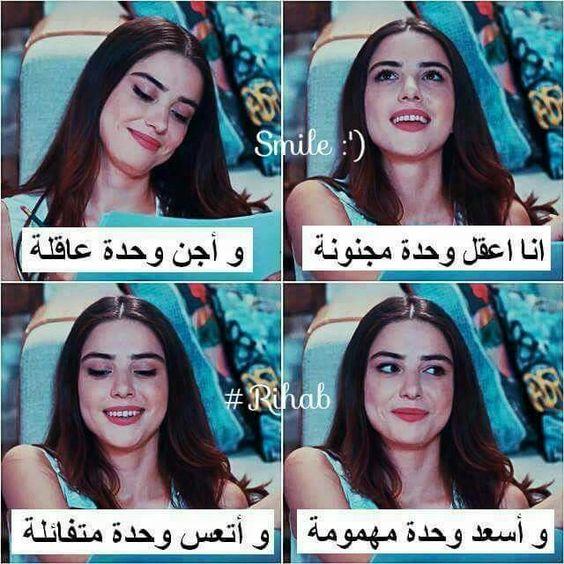 صورة صور مضحكه للبنات , اضحك مع بعض الصور المهضومة للفتيات