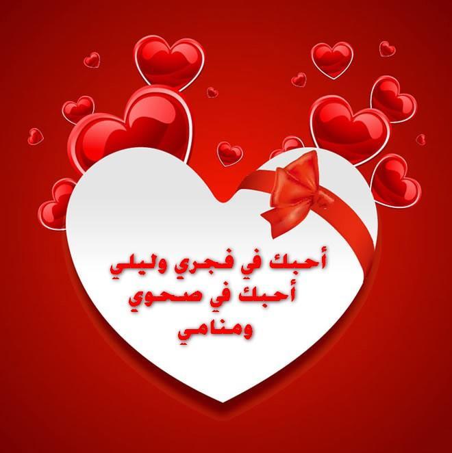 صورة صور رسائل حب , اروع رسالة حب