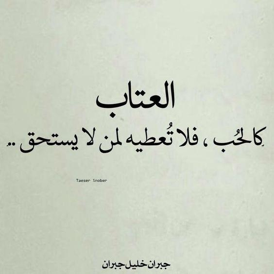 صورة رسالة اعتذار للحبيب الزعلان , طريقة جميلة للاعتذار من الحبيب