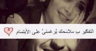 صورة صور حب مكتوب عليها , خلفيات غرام وهيام كتب عليها