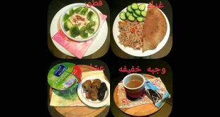 صور رجيم طالب الشمري , نظام غذائي صحي