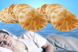 صورة تفسير حلم الخبز , رؤية الخبز في المنام