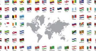 صورة كم بلد في العالم , تعرف على بلاد العالم
