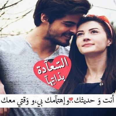 صور حب وغرام ورومانسية , شوق وحنان من حبيبي