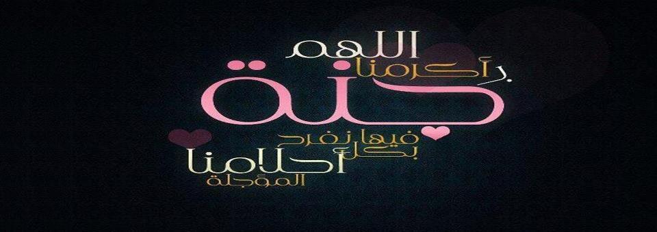 صورة اسماء اسلاميه للفيس , صور اسماء اسلامية للفيس