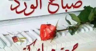 صور صور جمعة مبارك , جمعة طيبة و صورها
