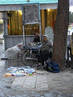 صورة الفقر , ما هو الفقر و انواعه