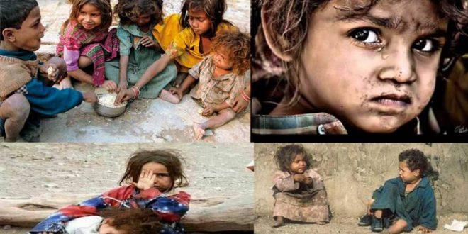 صور الفقر , ما هو الفقر و انواعه