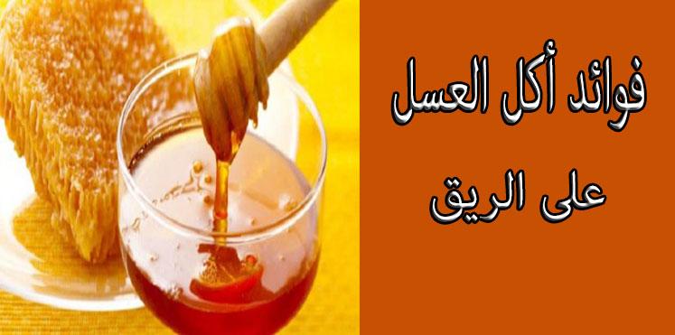صورة فوائد : فوائد عسل النحل للشعر والجسم