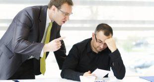 صور مشكلات وحلول , عدم الثقة بين الموظف والشركة