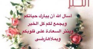 صورة رسائل اسلامية, لإرسالها لبعض الأشخاص المقربون