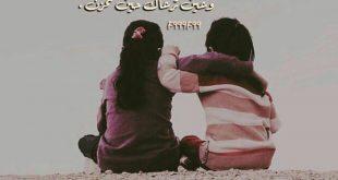 صورة كلام جميل عن الاخت , ما اروع العبارات الجمليه والمشوقه عن الاخوه