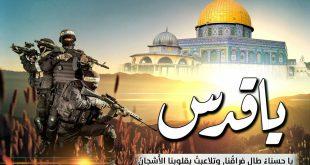 صورة شعر عن فلسطين،حقا تستحقي اجمل الكلمات المعبرة