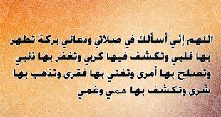 صورة ادعية يوم الجمعة المستجابة , من اجمل الأدعية الخاصة بيوم الجمعة 👇
