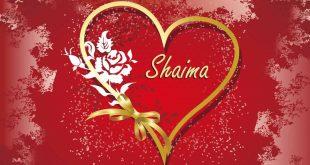 صورة صور اسم شيماء , اجمل صور عشان شيماء القمر 👇