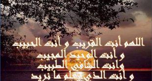 صورة دعاء الخير , اجمل أدعية الخير علي الصور 👇