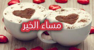 صورة صور صباح الخير ومساء الخير , اجمد صور للصباح والمساء 👇