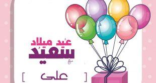 صورة بطاقات اعياد ميلاد , اجمل صور تهنئ بيها في عيد الميلاد👇
