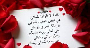 صورة رسالة اعتذار للزوج , عاوزة تصالحي جوزك باحلي كلام تعالي وشوفي 👇