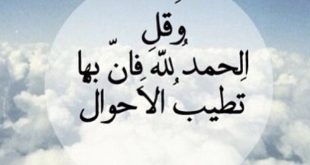 صورة دعاء جميل،اجمل الادعيه الاسلاميه لتفرج الهموم ربنا