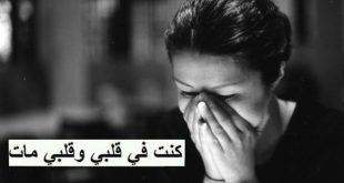 صورة رمزيات حزينه,عبري عن حزنك برمزيه حلوه