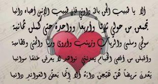 صورة قصائد حب , اروع واجمل الكلمات عن الحب والعشق