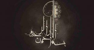 صورة صور خلفيات اسلامية للكمبيوتر , خلفيات اسلامية مؤثرة جدا 👇