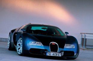 صورة سيارة فخمة جدا, شاهد الاثاره لجمال لفخامته السياره