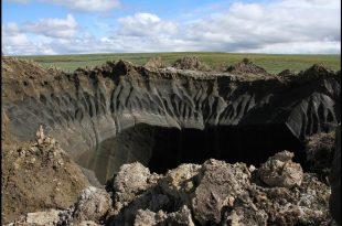 صورة حفرة نهاية العالم,اتعرف بنفسك على هذه الحفرة العميق
