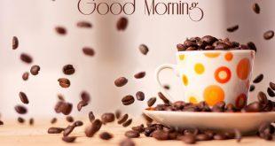 صورة صباح الخير قهوة,استمتع باحلى مزاق لطعمه لذيذ